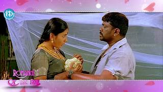 Namitha and R Parthiepan Nice Song - Simhamukhi Movie    Video Of The Day