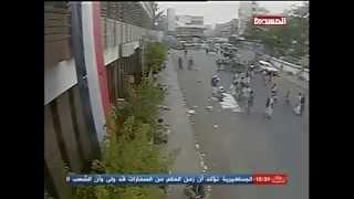 Real-time video-al-Qaeda terrorist blows himself up in Tahrir Square in the Yemeni capital Sanaa