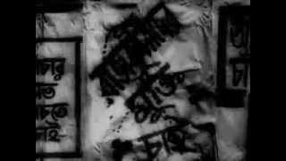 A state is born, Bangladesh Film Archive