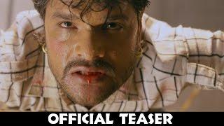 Hogi Pyar Ki Jeet - Official Teaser    Bhojpuri New Movies 2016    Latest Bhojpuri Trailer
