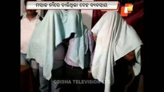 Sex racket busted in Bhubaneswar