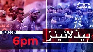 Samaa Headlines - 6PM -16 June 2019