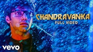 Varna - Chandravanka Video | Arya, Anushka
