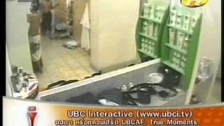 AF2 Week7 - บอย ผ้าเช็ดตัวหลุด [ห้องน้ำ]