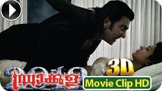 Sudheer Romance With Monal Gajjar In - Malayalam 3-D Movie | Dracula [HD]