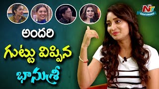 Bigg Boss 2 Contestant Bhanu Sree Comments on All Housemates | NTV Entertainment