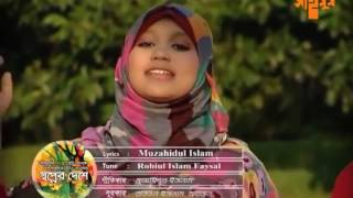 maria taskin with her friends wonderful song..