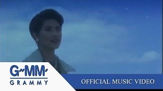 วิมานดิน - นันทิดา แก้วบัวสาย【OFFICIAL MV】