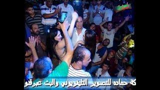 فرحة عادل عز دمياط  احلي بنات الرقص الشرقي من#شركةحماده للتصوير واليزر