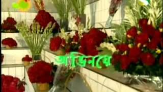 Bangla old natok Pushpo Kotha by Humayun Ahmed