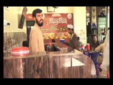 Xxx Mp4 Best Pashto Short Movie 3gp Sex