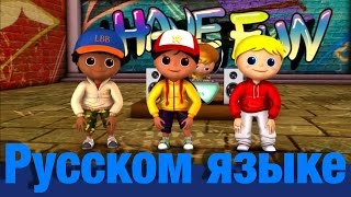 Голова, плечи и коленки, и носочки | детские стишки | LittleBabyBum