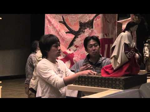 傀儡師東京公演(日本青年館)リハーサル準備中