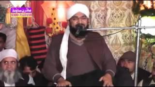 hazrat owais Qarni RA Hafiz Imran assi