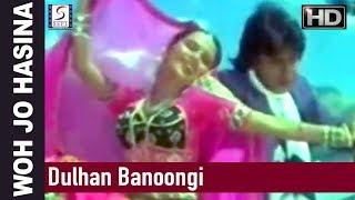 Dulhan Banoongi - Lata Mangeshkar, Manna Dey - Woh Jo Hasina - Mithun Chakraborty