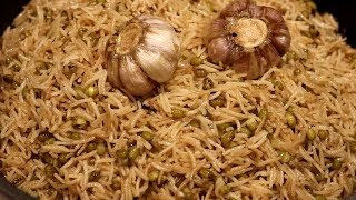 Mung beans Rice Palaw/ ماش پلو