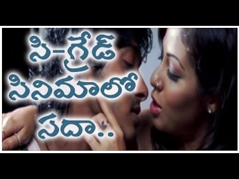 Xxx Mp4 Sadha Acting In C Gr De Movie 3gp Sex
