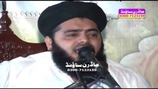 Shan e Umar(r.a) .Abdul Hameed Chishti Golarvi  By Modren Sound Sialkot 03007123159