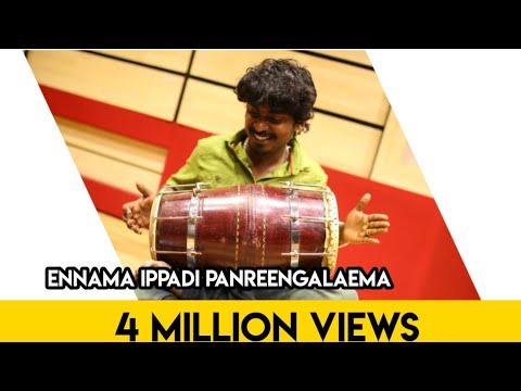 Xxx Mp4 Gana Sudhakar New Year Song Ennama Ippadi Pandreengalaema Song DJ Song 2018 3gp Sex