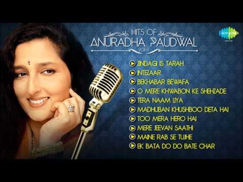Best Of Anuradha Paudwal   Bollywood Film Songs   Anuradha Paudwal