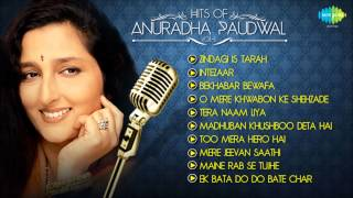 Best Of Anuradha Paudwal | Bollywood Film Songs | Anuradha Paudwal