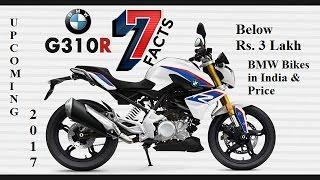 BMW Bikes Price in India
