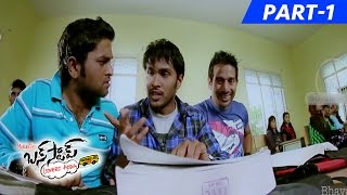 Bus Stop Full Movie Part 1 || Maruthi, Prince, Sri Divya