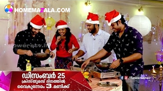 Adi kappyare koottamani team | Cristmas Special Interview | Gnrl Promo