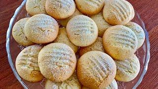 Cream Cheese Cookies Video, Kolcha e Nawrozi, KOLCHA, Afghani kolcha Video, Eid Sweet recipe