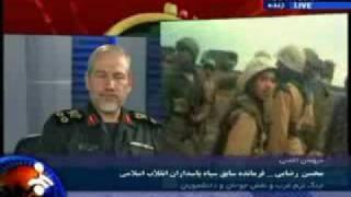 KGB+SEPAH سند همکاری اطلاعاتی ک.گ.ب و رژیم ایران