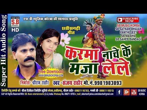 Xxx Mp4 संजय राठौर Cg Song Karma Nache Ke Maja Lele Sanjay Rathore Sunita Sahu Hit Chhattisgarhi Geet 2018 3gp Sex