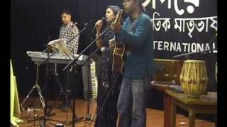 AMRA BANGALI  /  ARIF RANA / KUMKUM