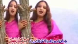 Hindko Song - Dhola Nika Jo Hai - Afshan Zebi