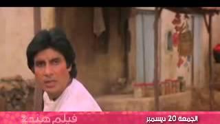Aaj Ka Arjun Promo on Film Hindi