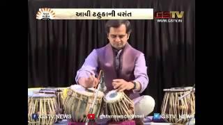 Paragi Amar-Gujarat Samachar Samanvay 2016 (12/02/2016)