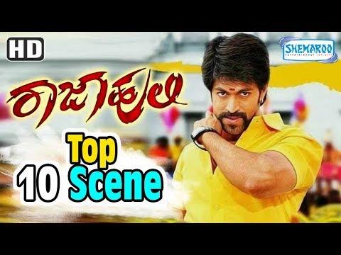 Xxx Mp4 Latest Yash Kannada Movie Raja Huli Top 10 Scence Meghna Raj Romantic Raja Huli Scenes 3gp Sex
