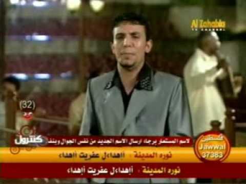 A Razak El Ucburiy 2008 YaZemzem.DAT