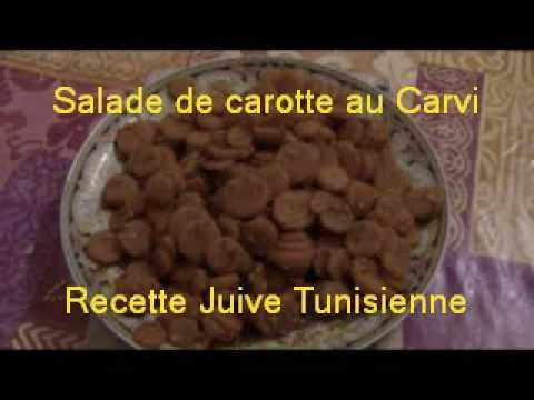 Cuisine Juive Tunisienne Salade de Carotte au carvi
