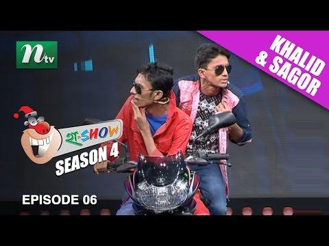 Xxx Mp4 Watch Khalid And Sagor খালিদ ও সাগর On Ha Show হা শো Season 04 Episode 06 L 2016 3gp Sex