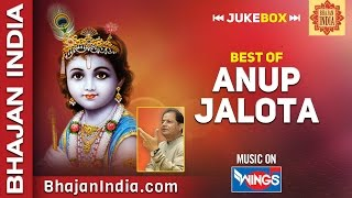 Top 10 Best of Anup Jalota Bhajan | Hindi Devotional Songs | Anup Jalota Krishna Bhajan
