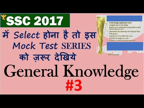 ssc exam preparation in hindi || ssc mts  mock test gs,ga,gk(online geography and all)  #3 ||