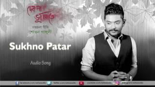Sukhno Patar   Full Audio   Debona Bhulite   Shovan Ganguly   Nazrul Geeti