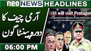 News Headlines 23 July 2019 | 6:00 PM | Neo News