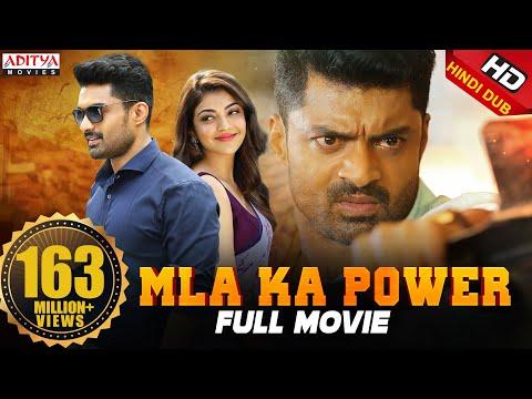 MLA Ka Power (MLA) 2018 New Released Full Hindi Dubbed Movie | Nandamuri Kalyanram, Kajal Aggarwal-hdvid.in