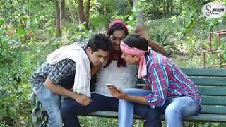 Bheemsen Baghel from Gwalior inden best comedy full HD video