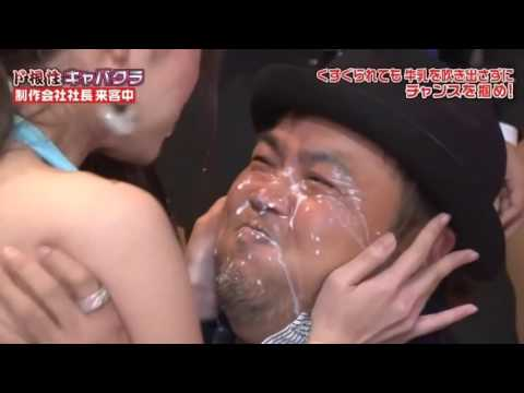 SO HOT & FUNNY - GAME SHOW JAPANESE - DRIKING MILK WITH SEXT GIRL