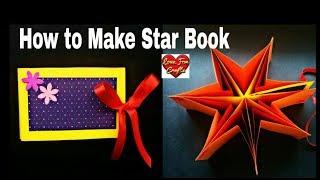 How to Make Star Book   DIY   Mini Album Tutorial