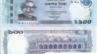 Bangladash