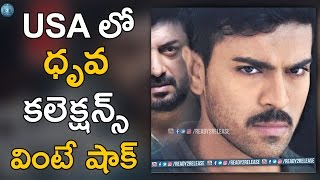 Dhruva Movie USA Collections   Dhruva Movie Collections   Ready2Release.com