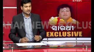 Big Debate: Sarathi Baba Exclusive